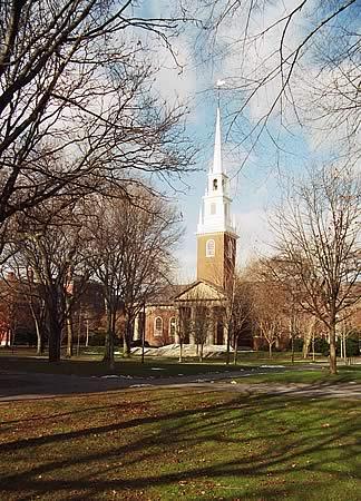 Исторический Гарвардский двор