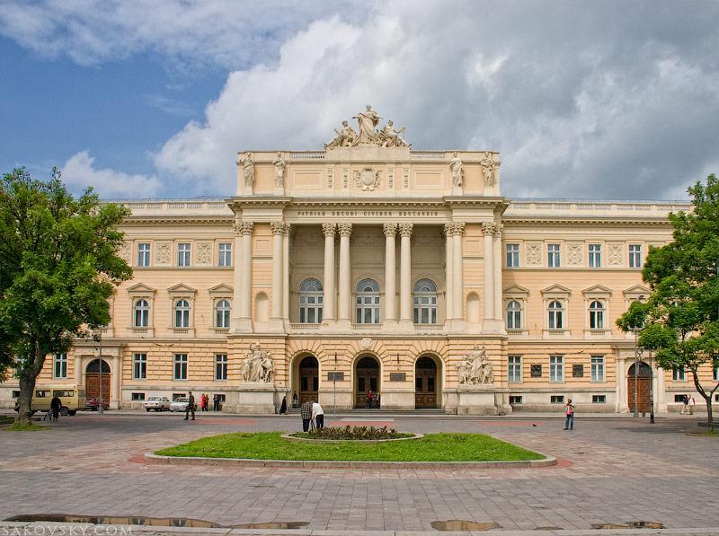 Национальный Университет имени Ивана Франко