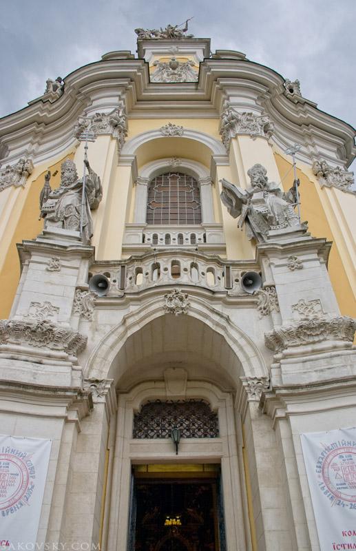 Святоюрский собор