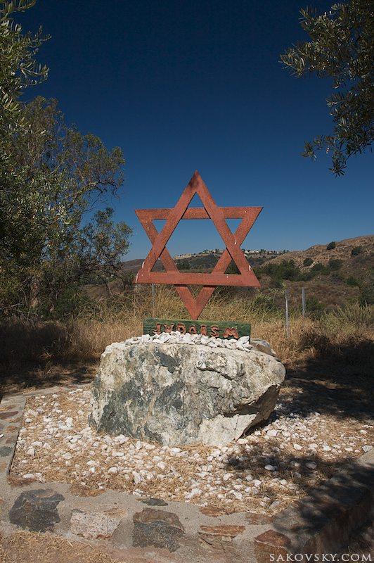 Звезда Давида в Иудейском святилище