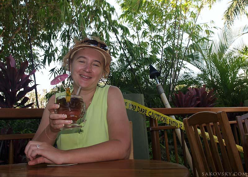 А теперь время расслабиться - время коктейля Mai-Tai, Kauai