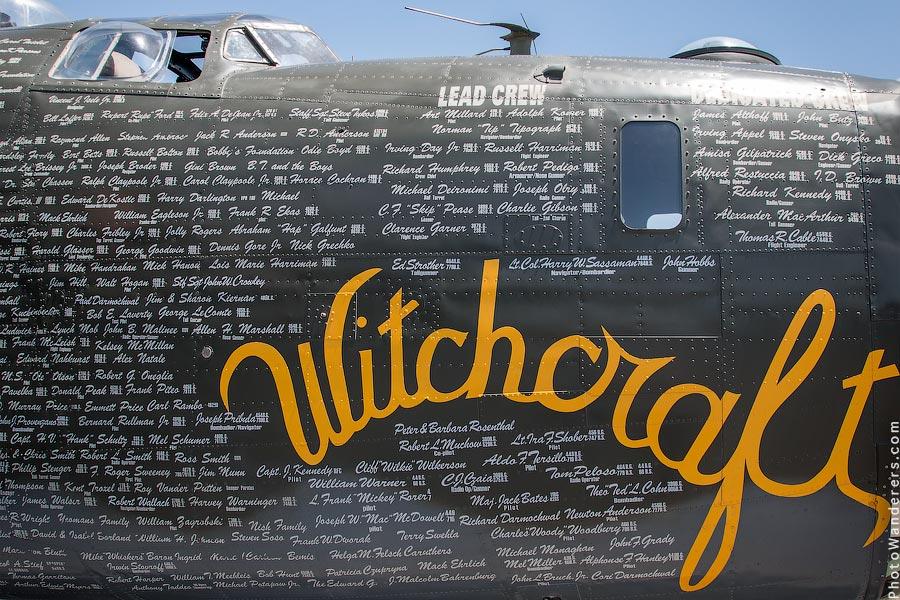 Список самоотверженных экипажей на бомбардировщике B-24